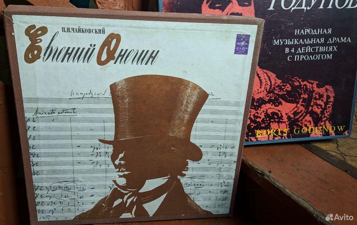 Виниловые пластинки Опера  89532312076 купить 2