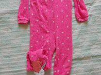 Пижамы слипы