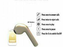 HBQ i7 TWS Беспроводная Bluetooth гарнитурa и науш