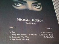 """Michael Jackson """"Dangerous""""(2LP)"""