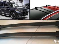 Поперечены багажника Honda CRV