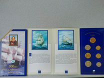 300 лет Российского Флота — Коллекционирование в Новосибирске