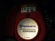 Бензоножницы Husqvarna 226HD60S