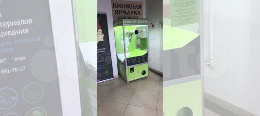 Игровой автомат груша стоимость