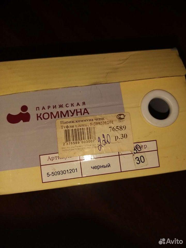 Туфли для мальчика 30 размер  89149176568 купить 5