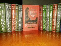 Серия Библиотека приключений 20 книг