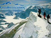 Скидка 30 процентов в Альпиндустрии