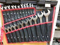 Набор ключей 6-32 рожково накидных
