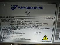 Игровой 6Ядер-FX6100+R7950-3Gb/6Gb/500Gb