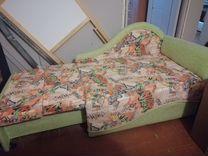 Детский диван-кушетка