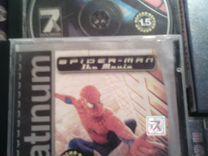 Игры(диски)