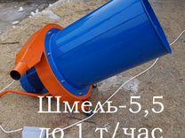 """Передвижная зернодробилка """"Шмель"""""""