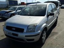 Запчасти Ford Fusion