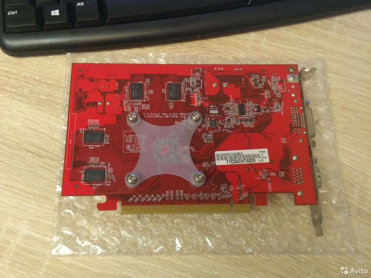 Видеокарта ATI Radeon Asus 256 Мб  89878209940 купить 2