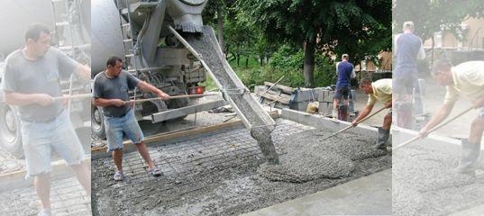 Торг бетон вакансии резиновая краска для пола по бетону купить в