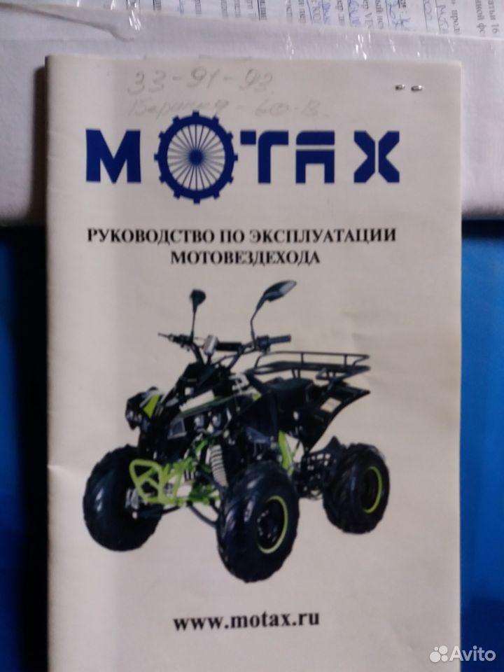 Мини трактор  89641263885 купить 3