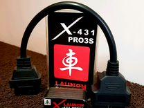 Launch x431pro easydiag