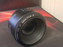 Объектив Canon ef50mm f/1.8 II — Фототехника в Москве