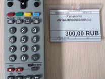 Пульт ду Panasonic