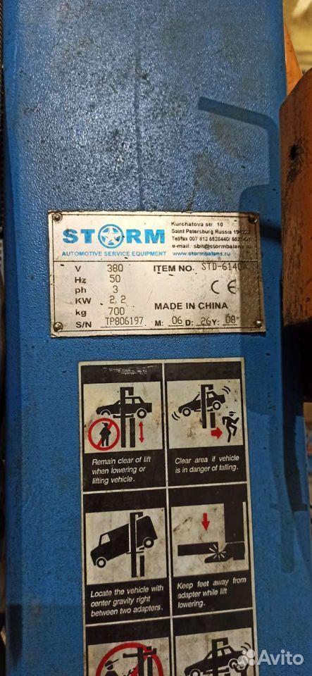 Подъемник Storm гидравлический 4000 кг