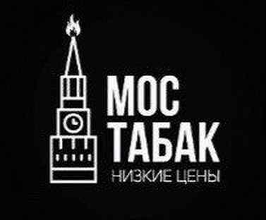 Вакансии продавец табачных изделий москва и московская область беломора не было это вы верно заметили поэтому он и купил сигареты друг