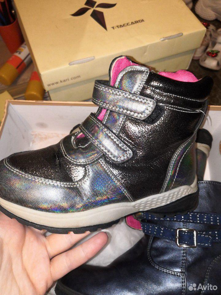 Ботинки  89178694904 купить 1