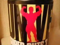 Жиросжигатель Super Cuts 3