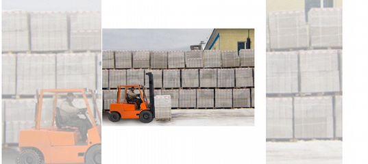 Барнаул завод ячеистого бетона официальный сайт наш бетон москва