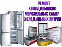 Холодильник — Бытовая техника в Челябинске