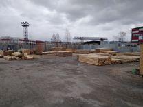 Пиломатериалы доска брус стройматериалы — Ремонт и строительство в России