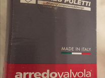 Вентиль Carlo Poletti