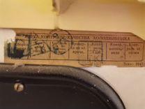 Холодильник Полюс-10 — Бытовая техника в Челябинске