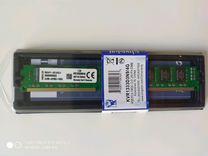 Оперативная память DDR3, DDR4 (Новые)