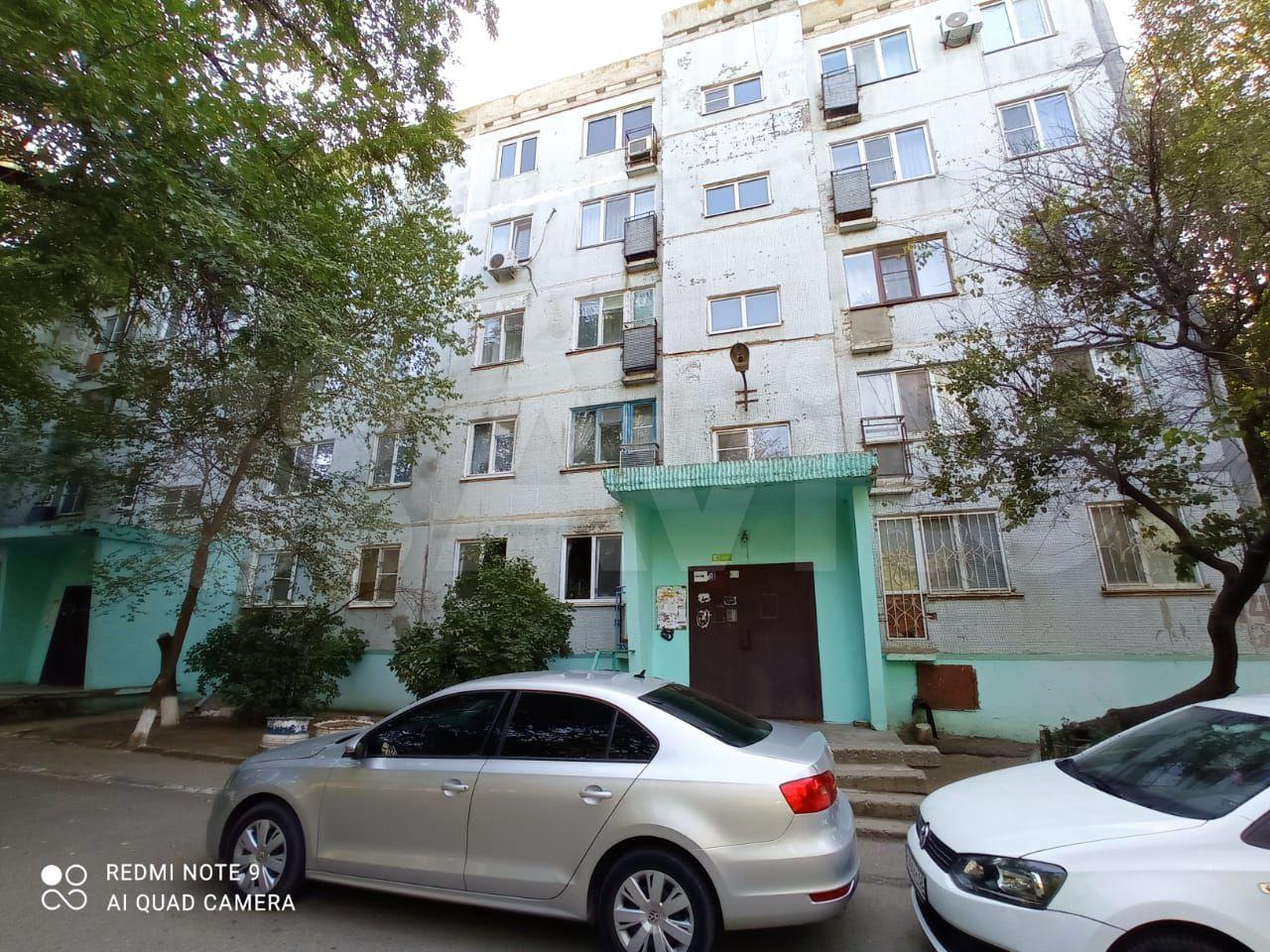 4-к квартира, 85 м², 1/5 эт.  89886805773 купить 2