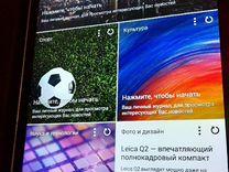 """SAMSUNG Galaxy Tab Pro 8.4"""" 16Gb"""
