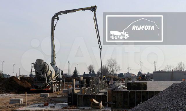 Купить бетон в кстово нижегородская область как взорвать бетон