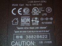 Блок питания на вых. 25,5 V, 1.57А