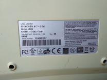 3 Монитора ЖК (17, 17, 20 дюймов)
