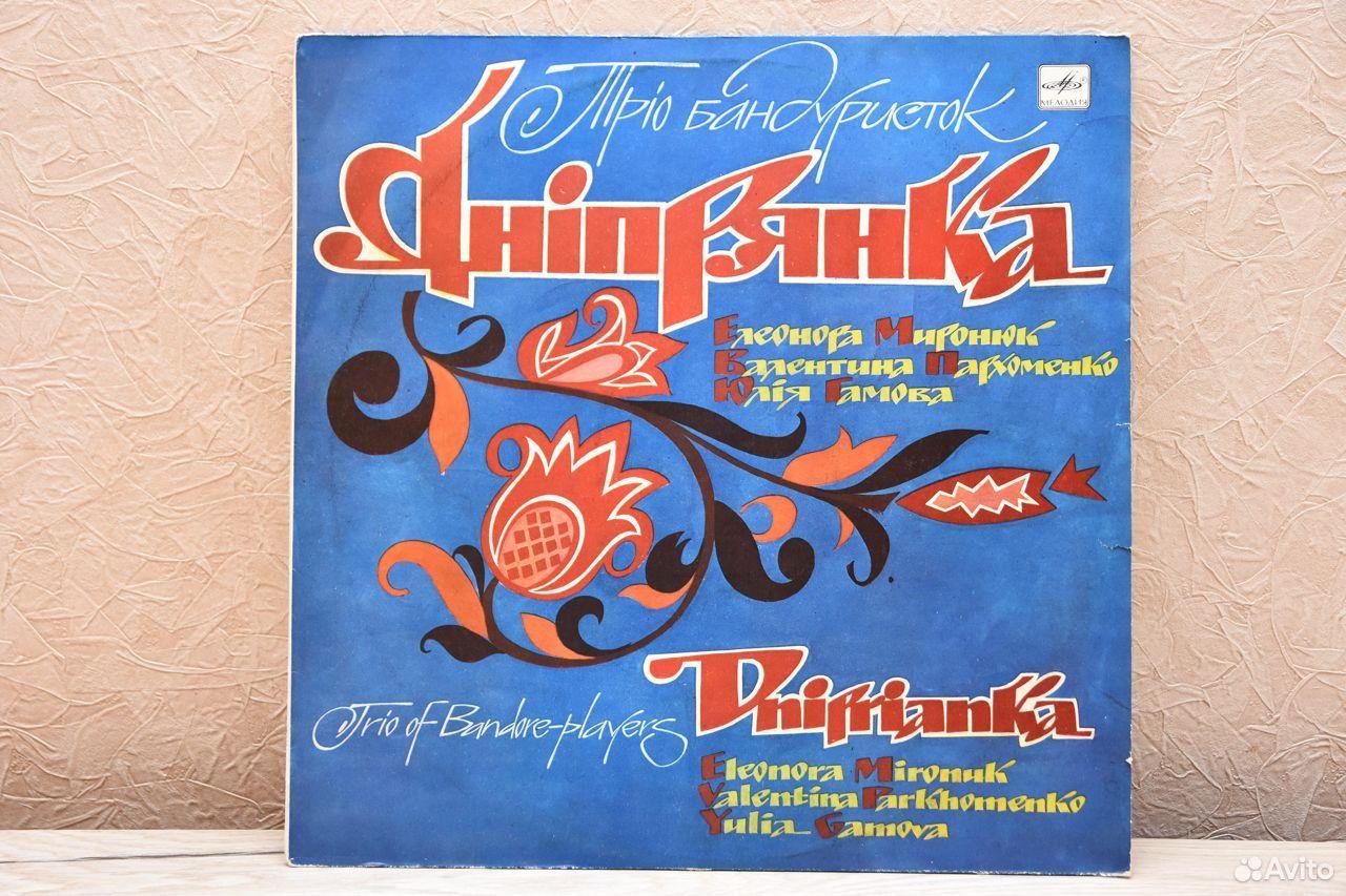 Редкие пластинки на Мелодии и пост-СССР лейблах  89286344691 купить 2