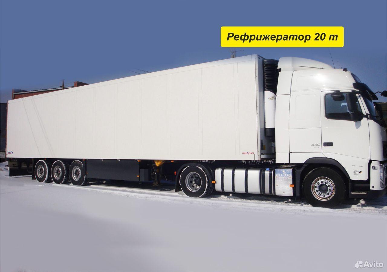 Грузоперевозки перевозка 1 2 3 5 10 20 тонн груза  89292756863 купить 6
