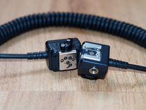 TTL кабель Nikon