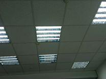 Светильник потолочный 600 х 600