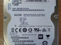 """2.5"""" Жесткий диск SATA 500GB Seagate — Товары для компьютера в Краснодаре"""