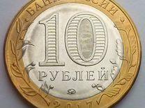10 рублей 2017 ммд - Тамбовская область