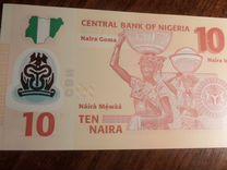 Нигерия 10 наира. Гаяна 20 долларов