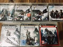 Assassin's creed для PS3
