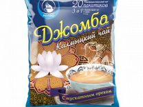Калмыкский чай (джомба), шир-чёй, молочный улун