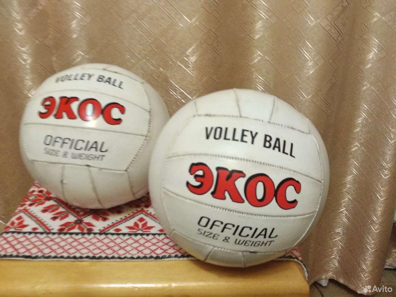 Мячи волейбольные  89996355207 купить 2