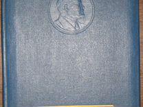 Книжка депутата 1960е