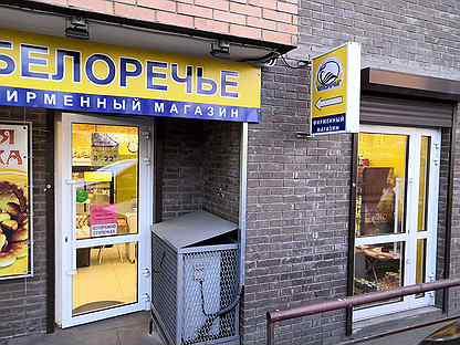 Иркутск продавец табачных изделий где купить одноразовые электронные сигареты белгород